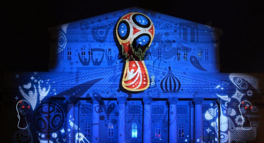 Чемпионат мира по футболу в Сочи 2018