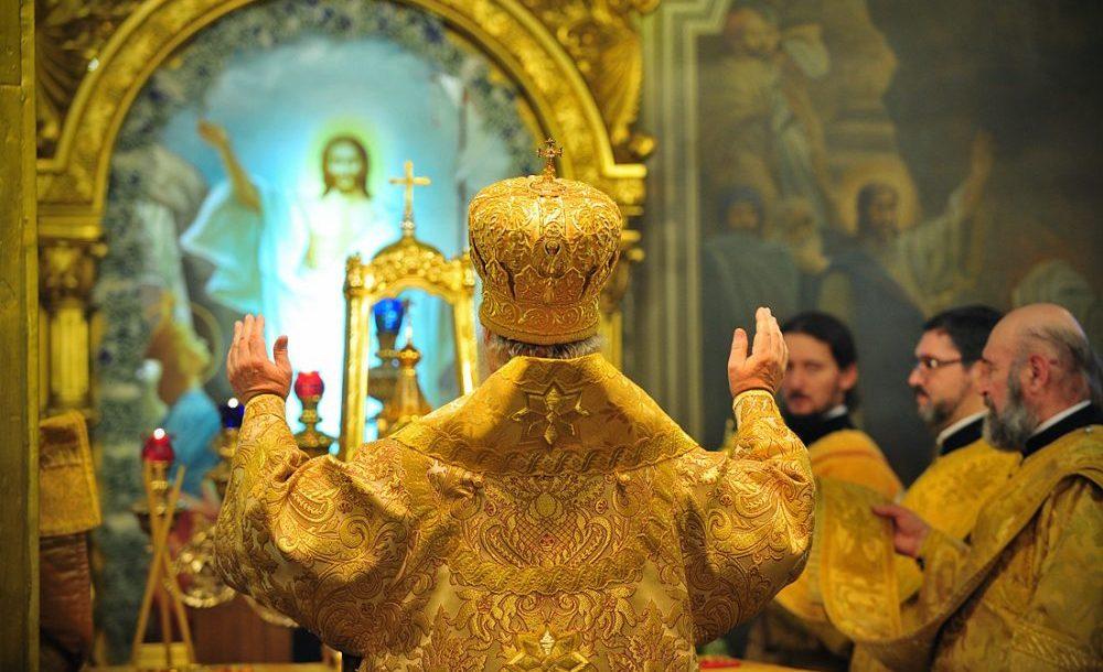 В чем надежда христианина связана с литургией