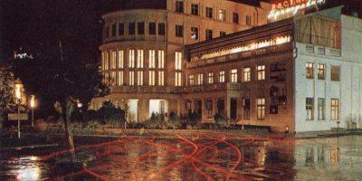 Сочи. Воспоминания советского туриста