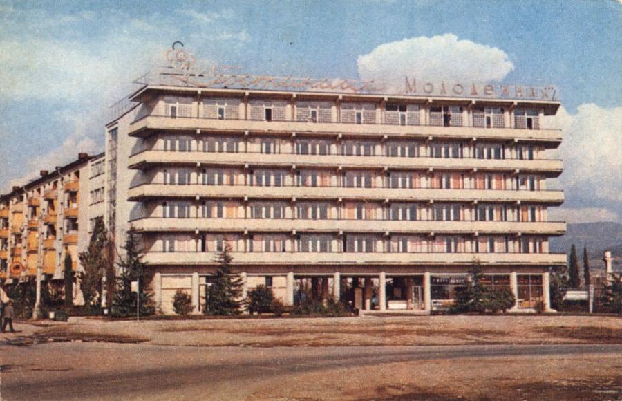 Фото старых гостиниц в сочи