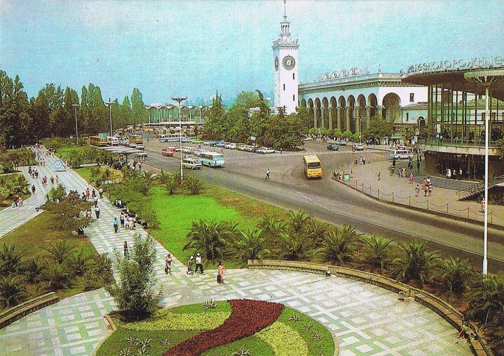 Ж.д. вокзалЖ.д. вокзал