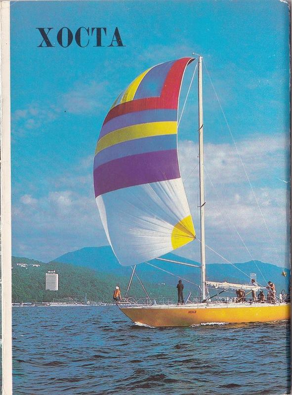 Набор почтовых карточек 1982 год.