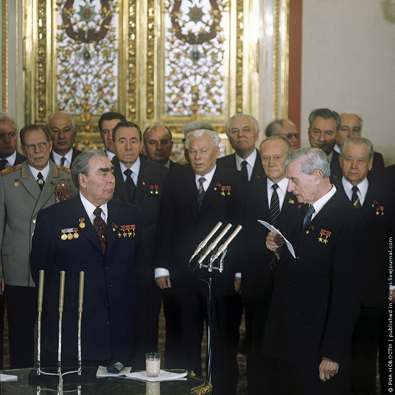 19 декабря Леониду Ильичу вручили четвёртую звезду Героя Советского Союза