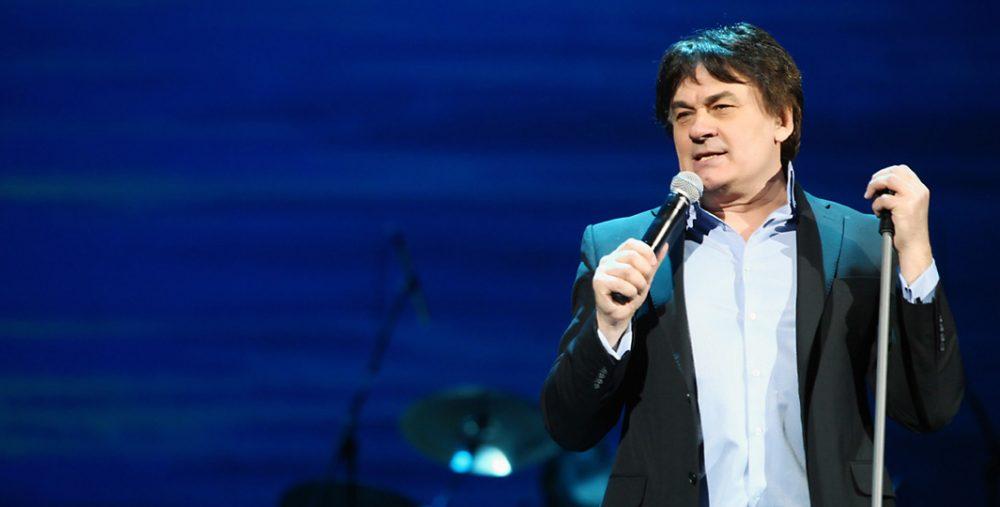 Концерт «Александра Серова»