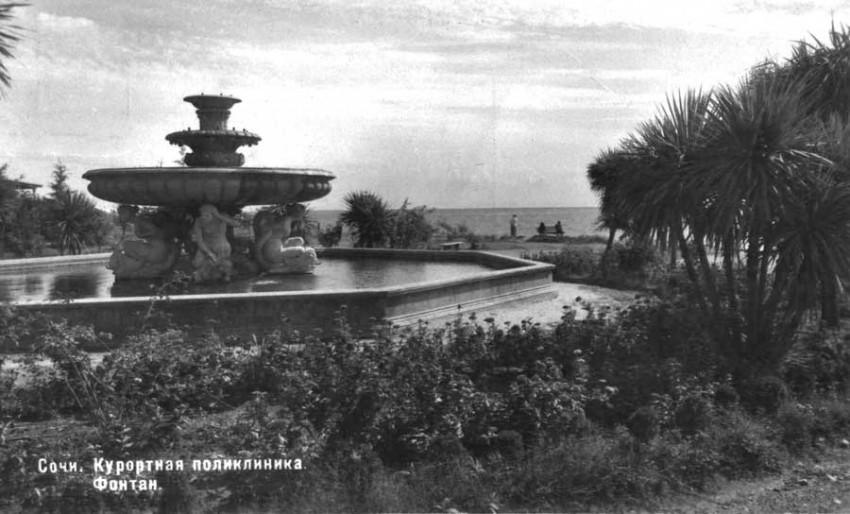 Фонтан, расположенный на пересечении ул.Пушкина и Черноморской