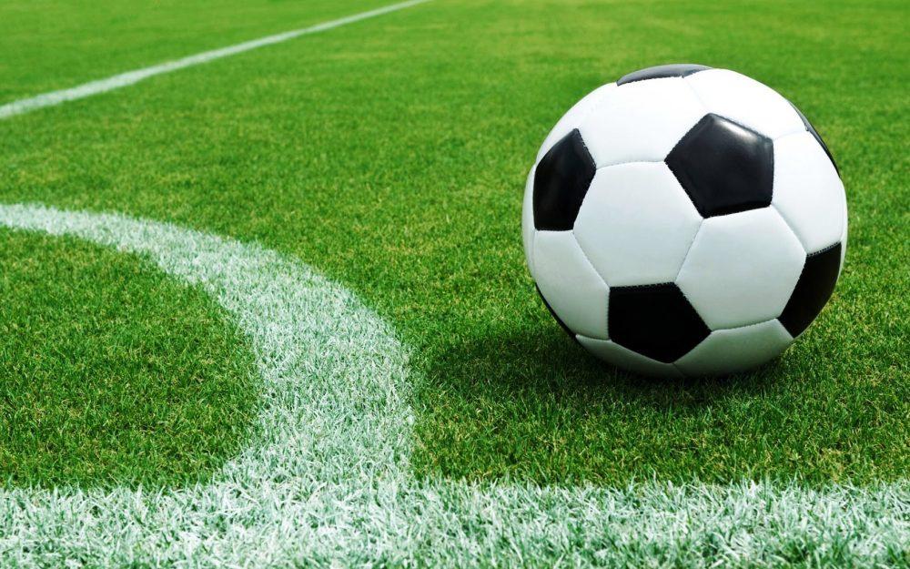 Футбольный матч Россия — Бельгия