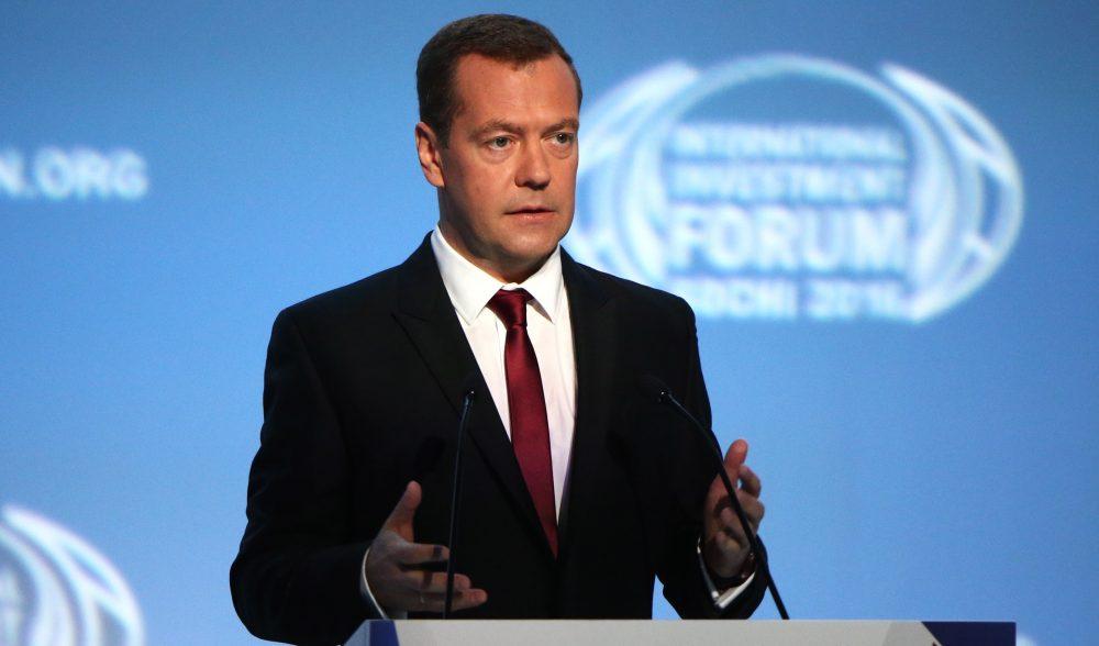 Российский инвестиционный форум «Сочи 2017»