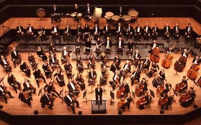 Концерт гонконгского оркестра