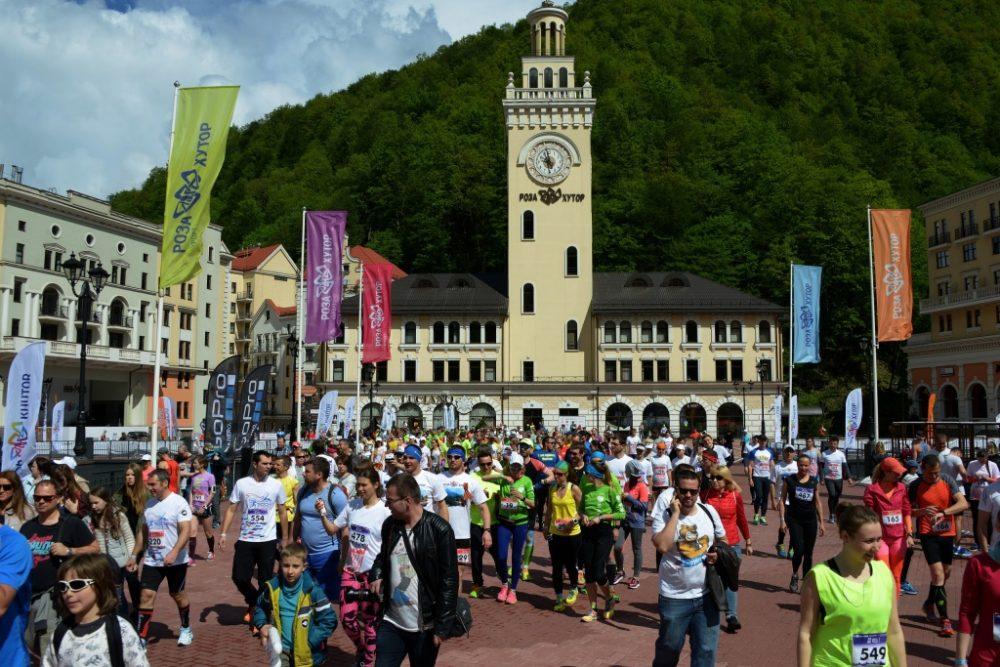 Второй фестиваль бега «Rosa run»