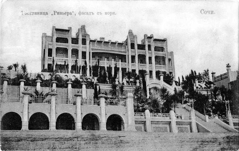 """Самая большая из них - роскошная гостиница """"Ривьера"""", открытая в 1909 г"""