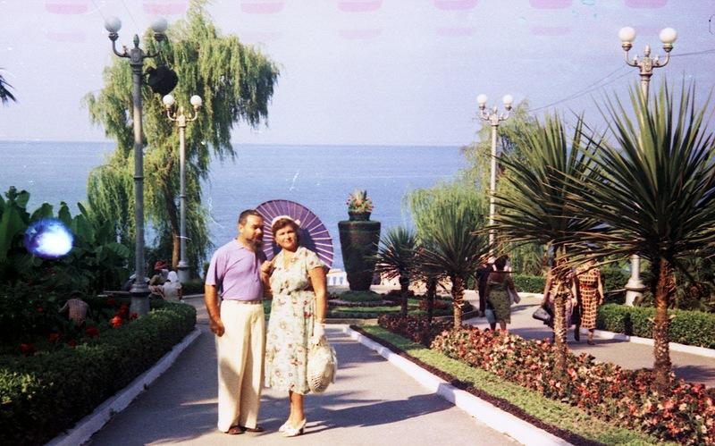 """1959 год, Дендрарий в районе гостиницы """"Приморская"""""""