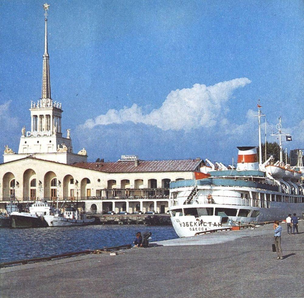 Морские ворота города: