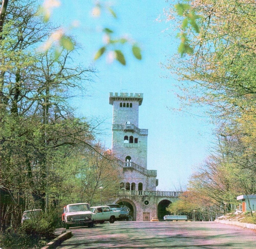 Гора Ахун близ Сочи смотровая башня. 1980-е: