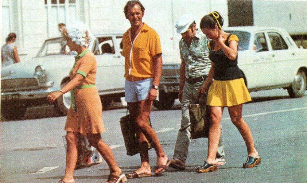 Золотые 70-е: