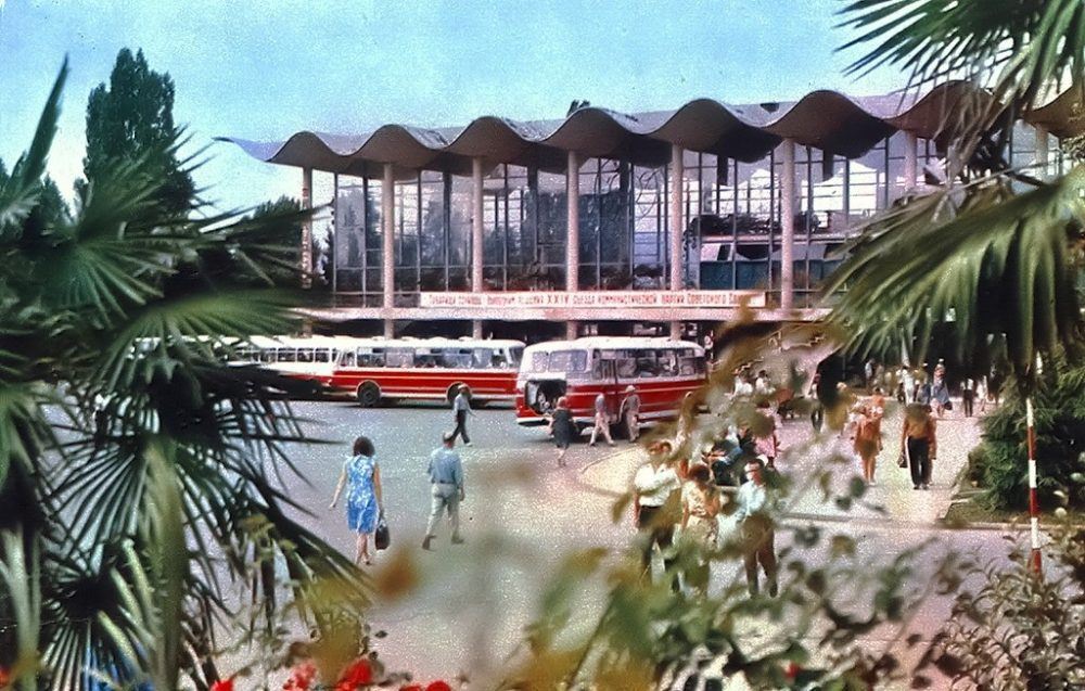 Автовокзал в 1974-м: