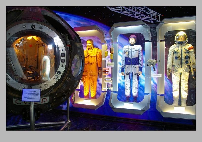 Экспозиция Космонавты в Сочи