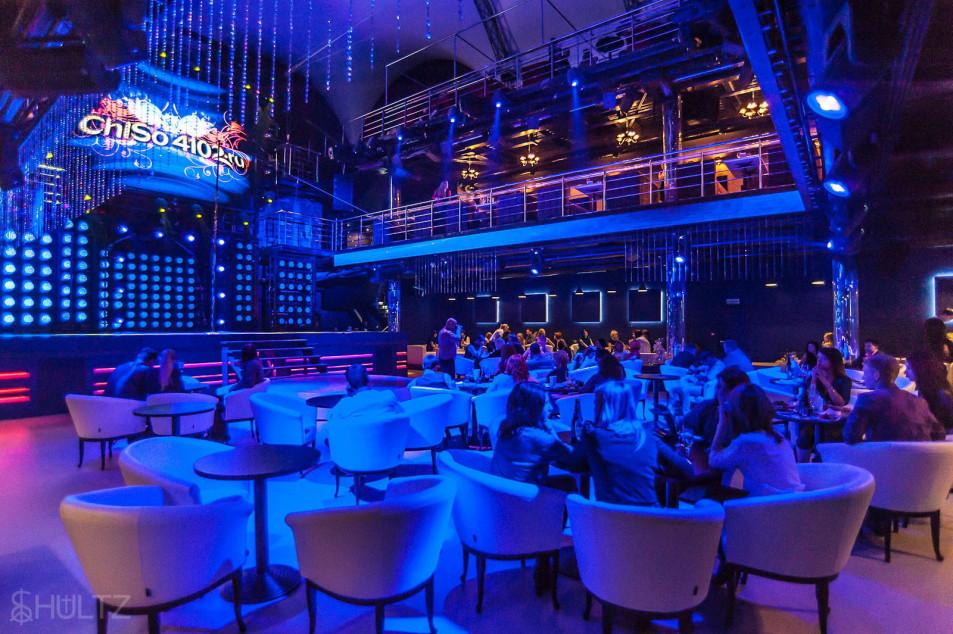 Ночное клуб сочи клубы в кунцево ночные