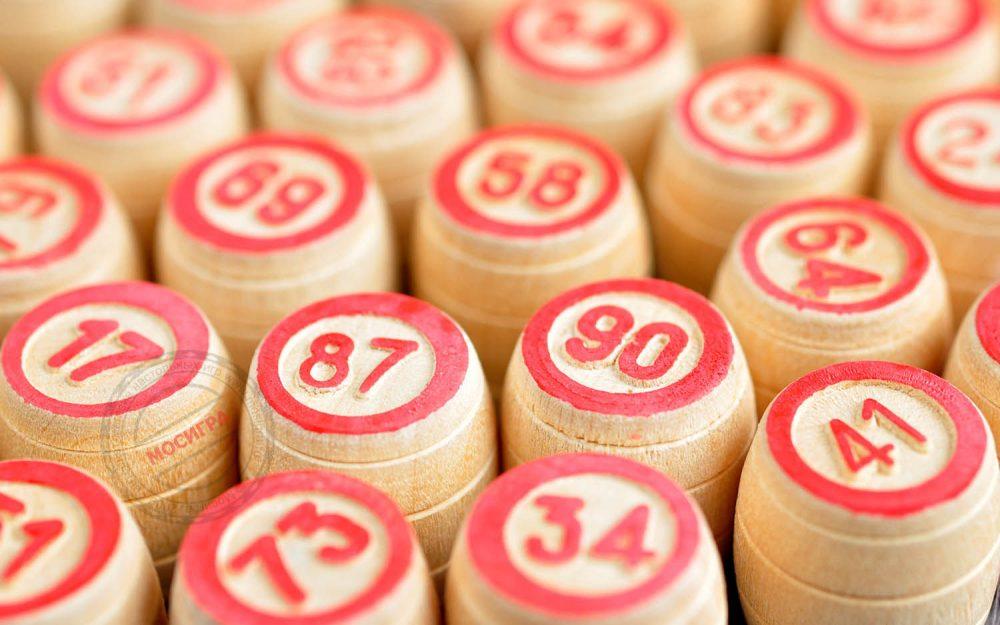 kjnj Проверить билеты русского лото, жилищной лотереи, золотой подковы, лотереи 6 из 36, гослото 4 из 20 по таблице.