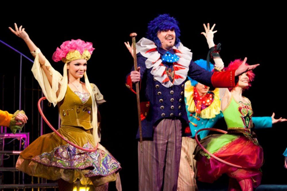 Оперетта «Принцесса цирка»