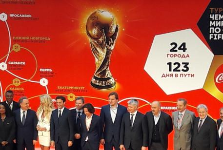 Тур главного футбольного трофея по городам России