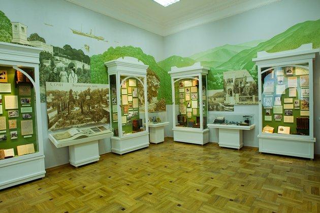 Выставка «Литературный Сочи»