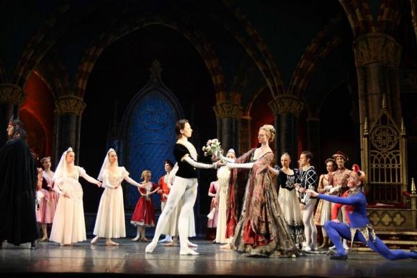 Балет «Семь красавиц»