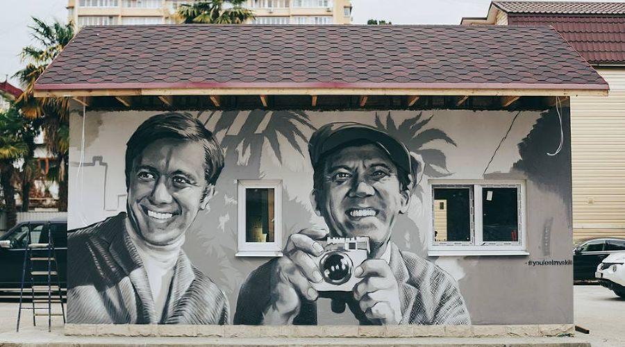 граффити в Сочи