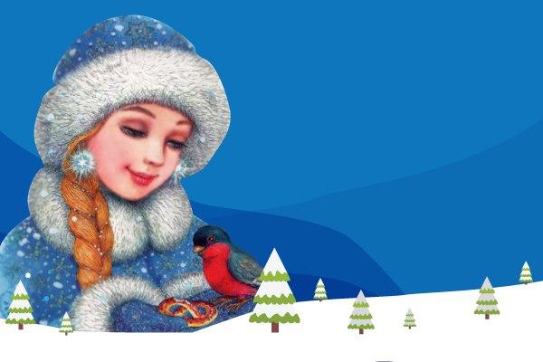 Концерт «П.И. Чайковский. Снегурочка»