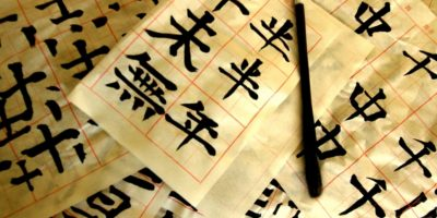 Дистанционное изучение китайского языка для начинающих от Hola amigos со скидкой 94%
