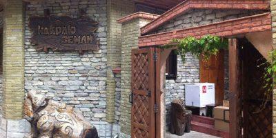 ресторан «На краю земли»