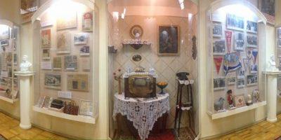 Выставка «Сочи в период 1946—1990 гг.»